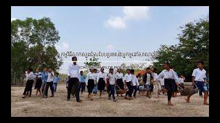 Sri-pilot program for primary…